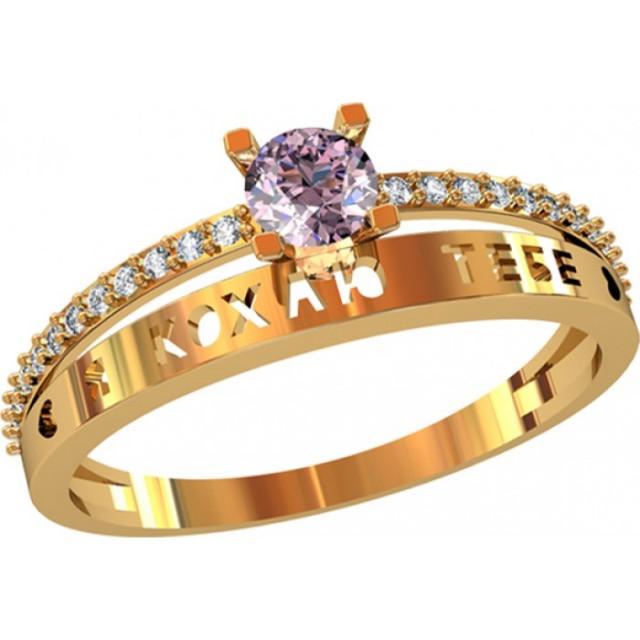 Золотое женское кольцо 214180 фото