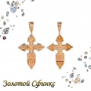 Золотой крестик КР179