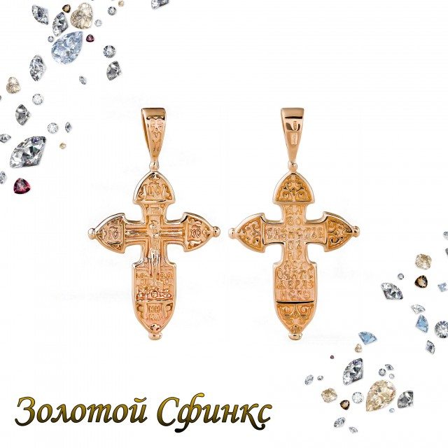 Золотой крестик КР179 фото