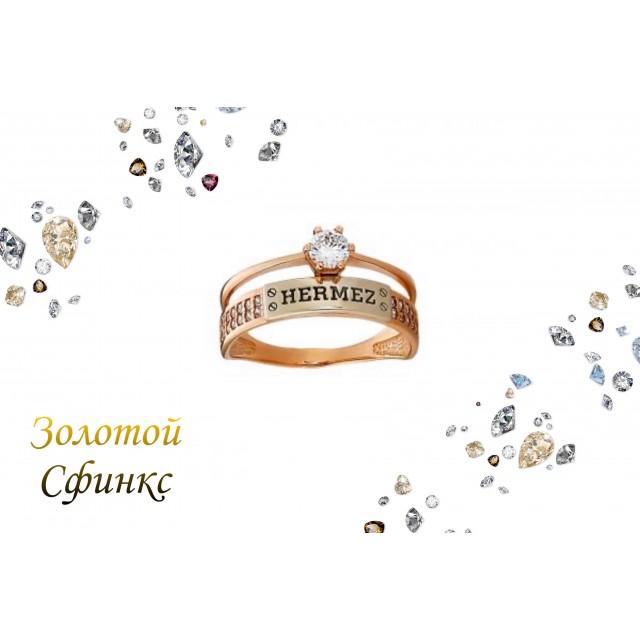 Золотое женское кольцо КВ2777