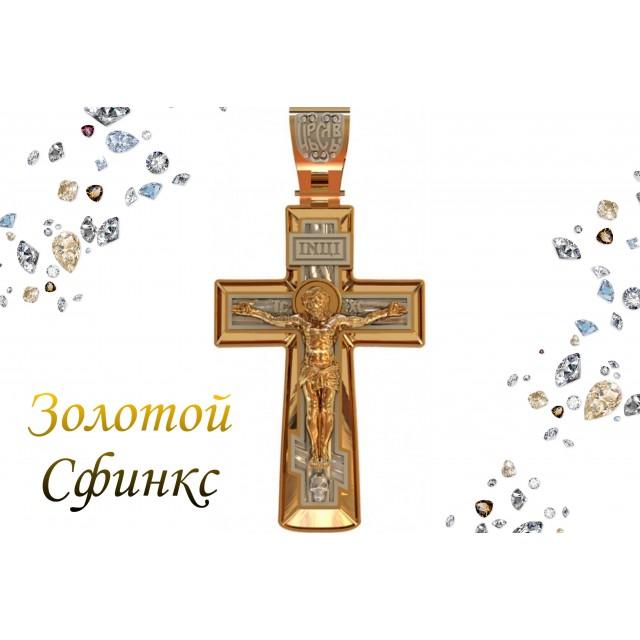 Золотой крестик 411650