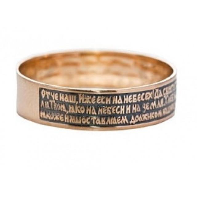 Золотое обручальное кольцо 390083