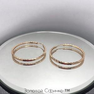 Золотые серьги кольца 20860 Almaz фото