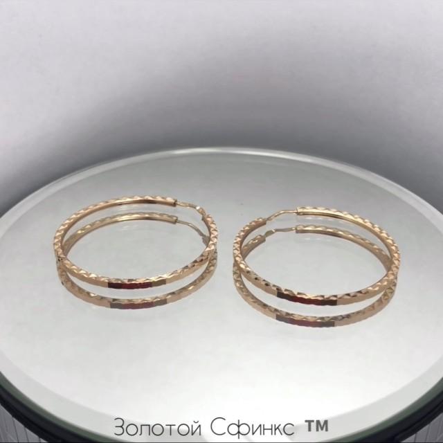 Золотые серьги кольца 20860 Almaz