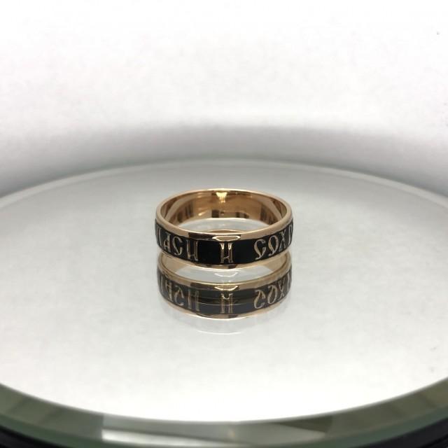 Золотое кольцо Спаси И Сохрани КБ 328