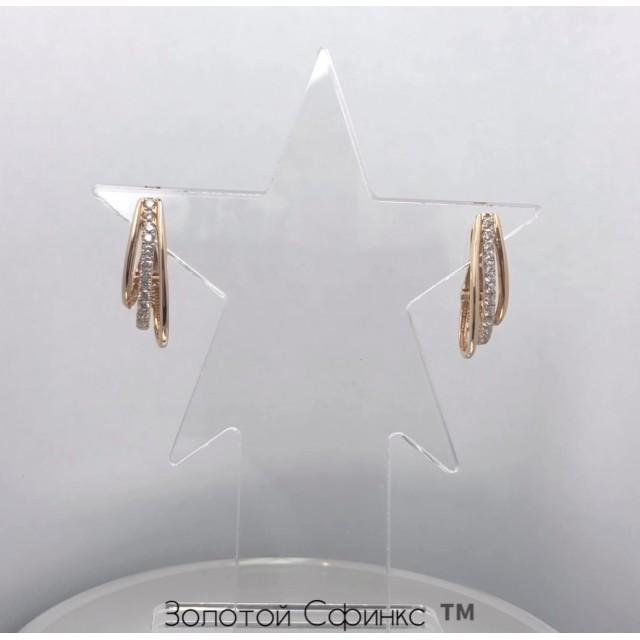Золотые женские серьги 252/035