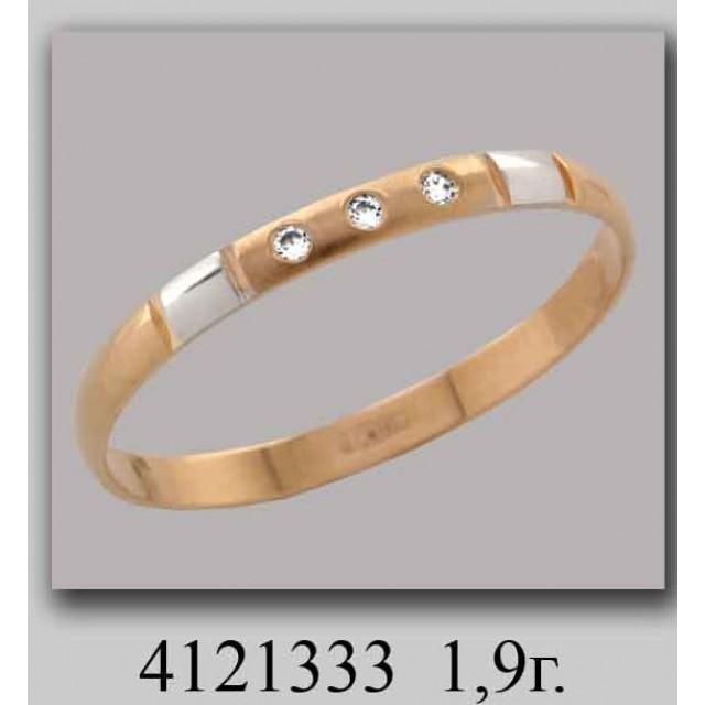 Золотое обручальное кольцо 4121233