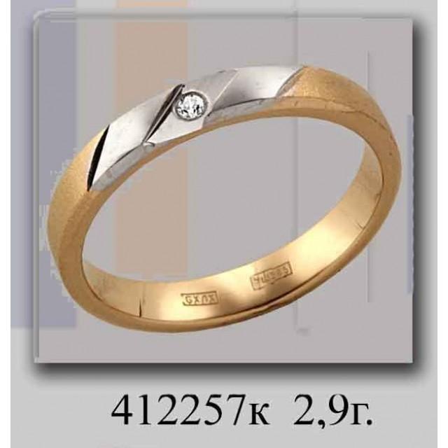 Золотое обручальное кольцо 412257 фото