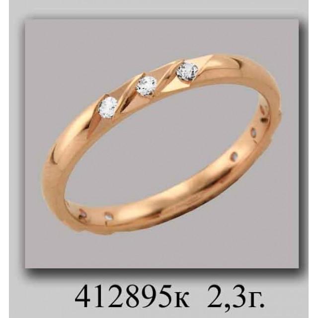 Золотое обручальное кольцо 412895