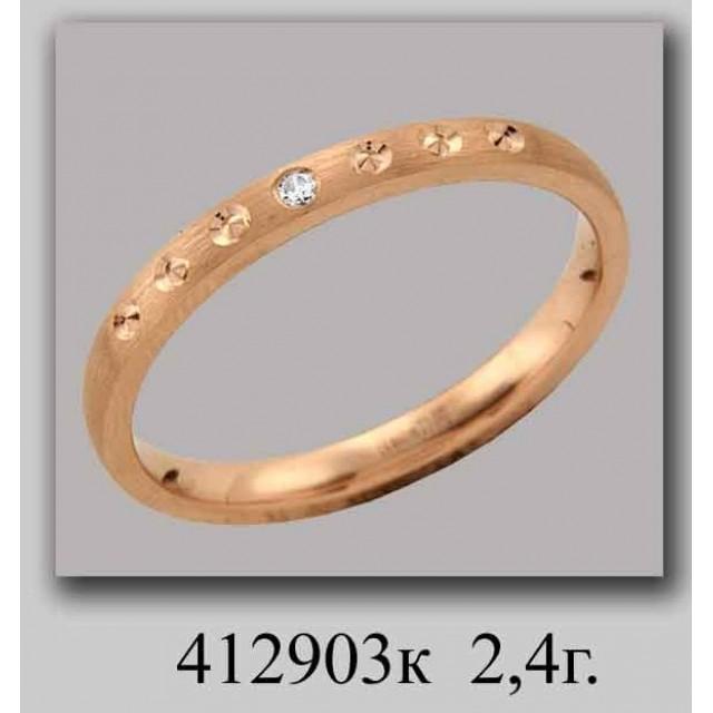 Золотое обручальное кольцо 412903