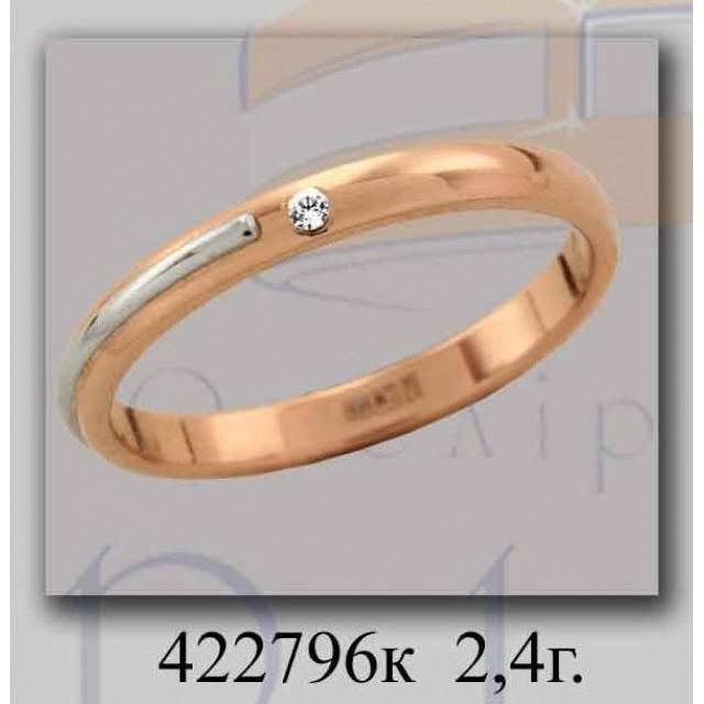 Золотое обручальное кольцо 422796 фото