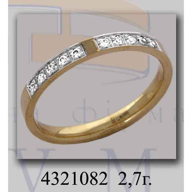 Золотое обручальное кольцо 4321082