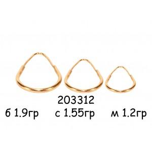 Золотые серьги детские 203312