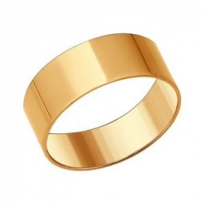 Кольцо обручальное 4110555