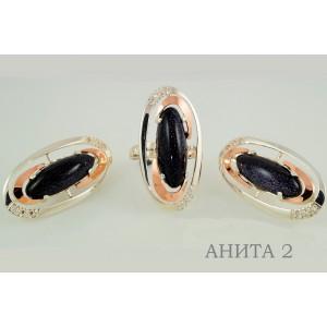 Серебряный гарнитур Анита-2