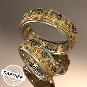 Золотое обручальное кольцо Goldberg 10-01