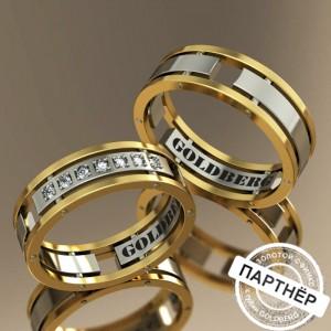 Золотое обручальное кольцо Goldberg 10-30