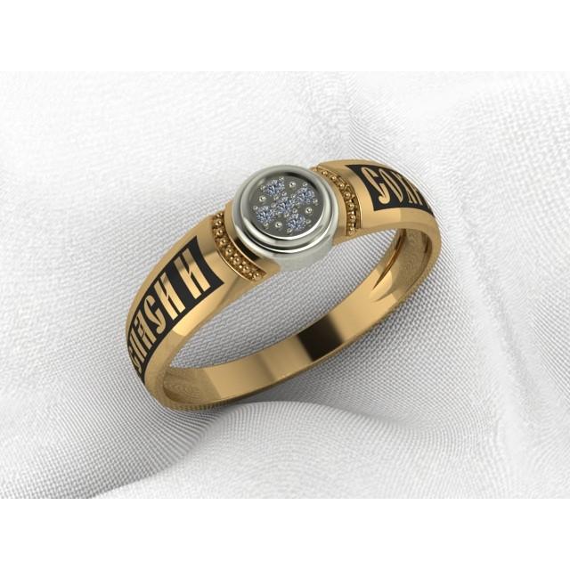 Золотое обручальное кольцо с эмалью 13008