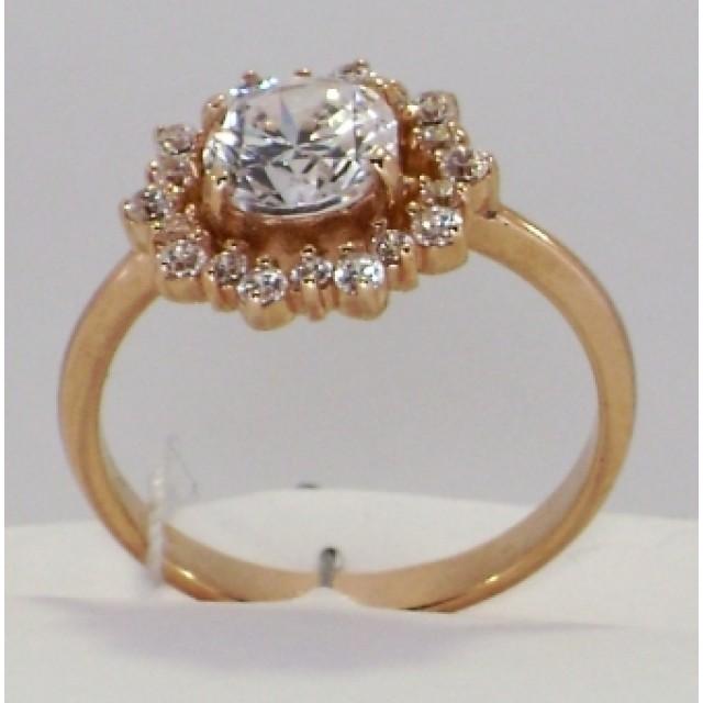 Золотое кольцо КВ 1992 ЮЭ