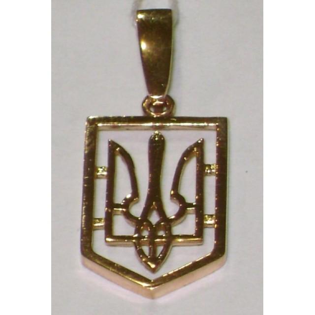 Золотой кулон Герб Украины(Тризуб)330405