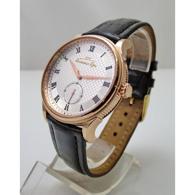 Наручные часы от gold - широкий выбор женских и мужских часов из серебра и золота высшего качества!