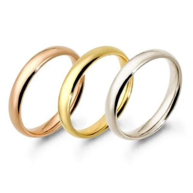 Золотое обручальное кольцо классическое 4110523