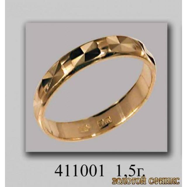Обручальное кольцо 411001