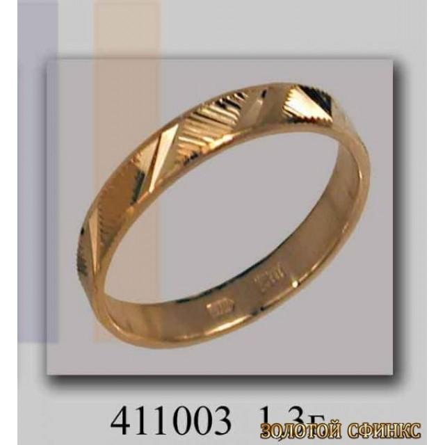 Золотое обручальное кольцо 411003