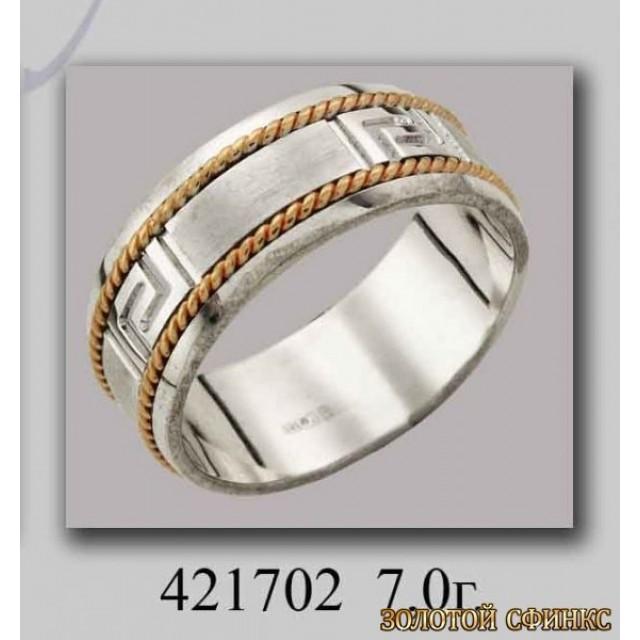 Золотое обручальное кольцо 421702 фото