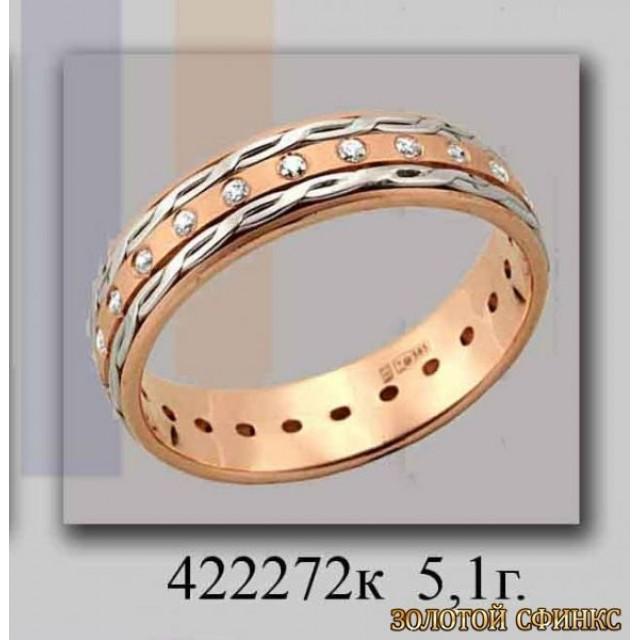 Обручальное кольцо 422272