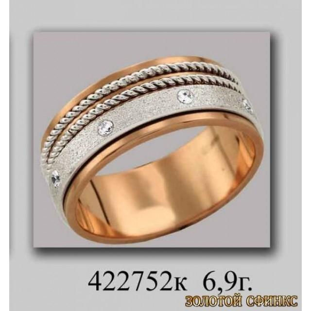Обручальное кольцо 422752