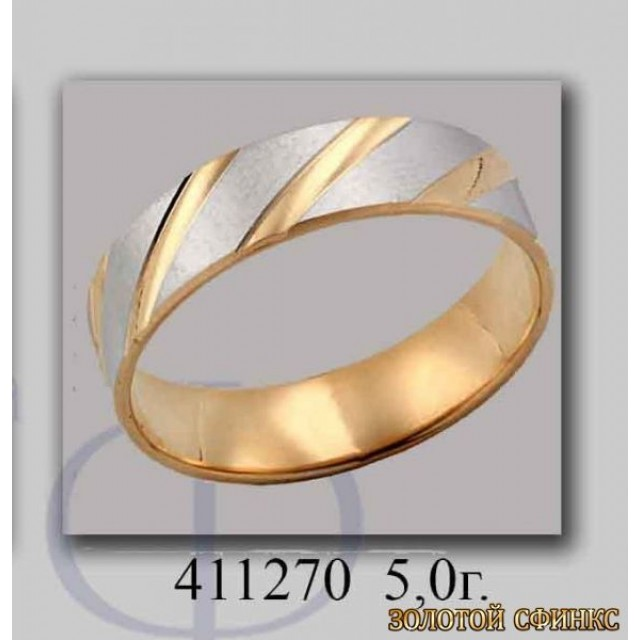 Золотое обручальное кольцо 411270 фото
