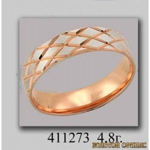 Золотое обручальное кольцо 411273