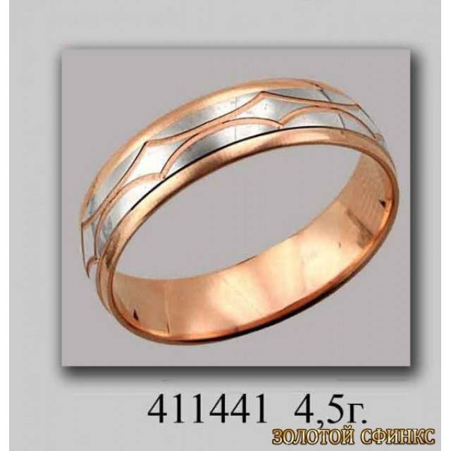 Золотое обручальное кольцо 411441