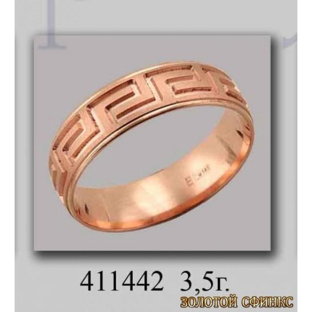 Золотое обручальное кольцо 411442