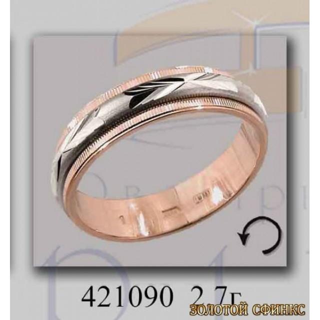 Золотое обручальное кольцо 421090