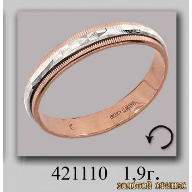 Золотое обручальное кольцо 421110 фото