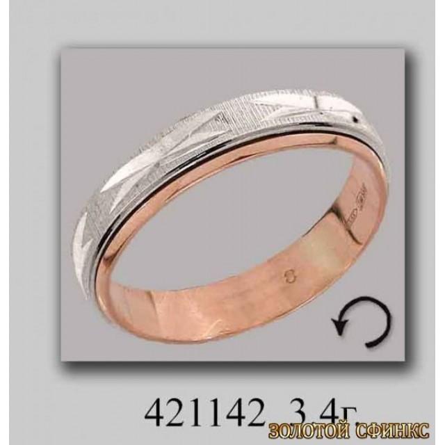 Золотое обручальное кольцо 421142 фото