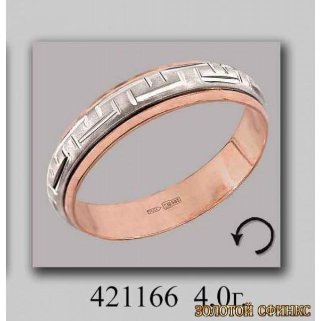 Золотое обручальное кольцо 421166