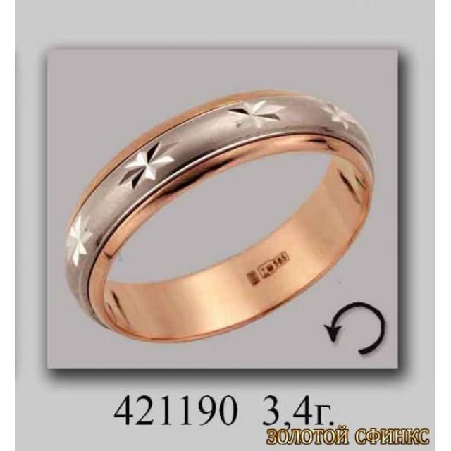 Золотое обручальное кольцо 421190