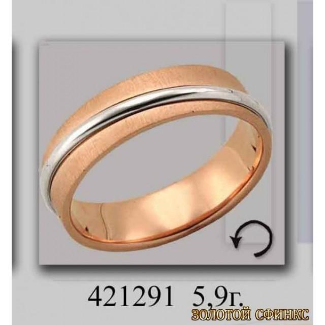 Золотое обручальное кольцо 421291