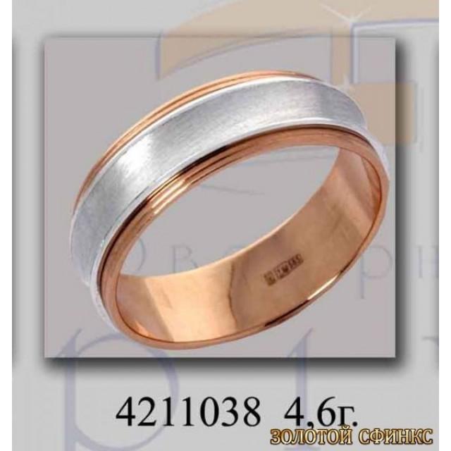 Золотое обручальное кольцо 4211038