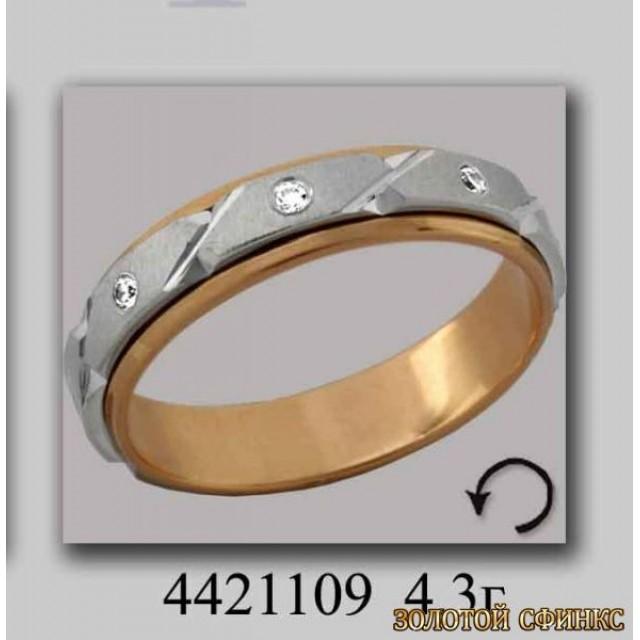 Обручальное кольцо 4421109