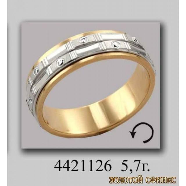 Золотое обручальное кольцо 4421126к