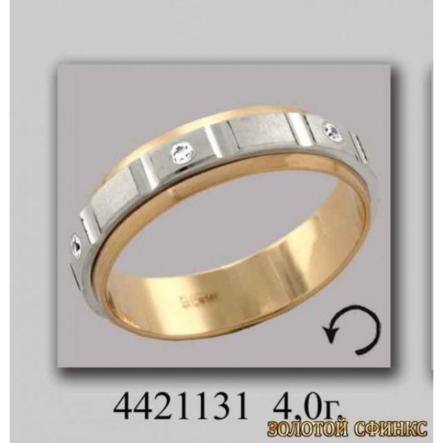 Обручальное кольцо 4221131 фото