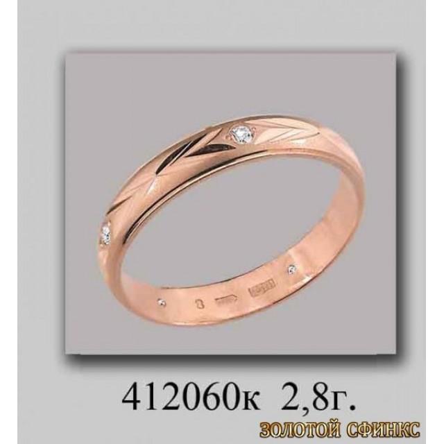 Обручальное кольцо 412060k фото