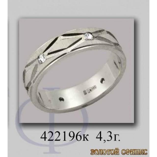 Обручальное кольцо 422196k