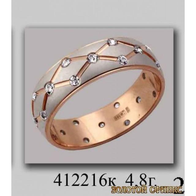 Обручальное кольцо 412216k