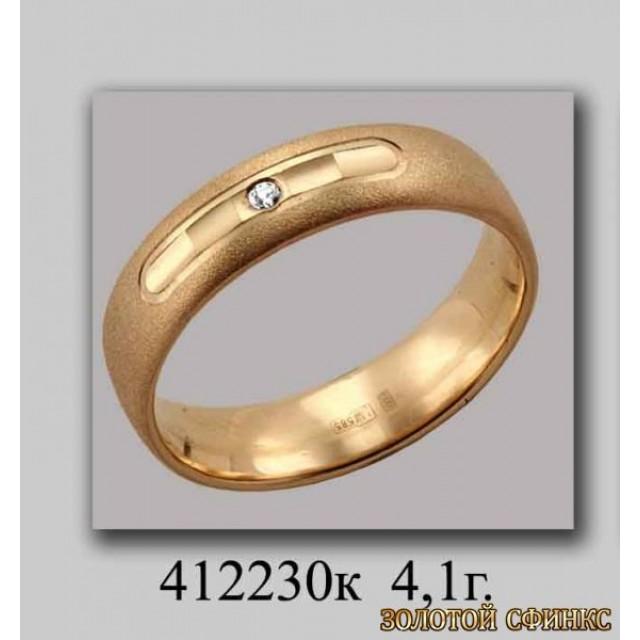 Обручальное кольцо 412230k