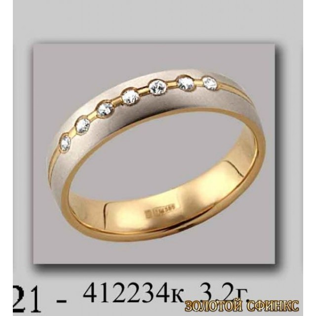 Золотое обручальное кольцо 412234k фото